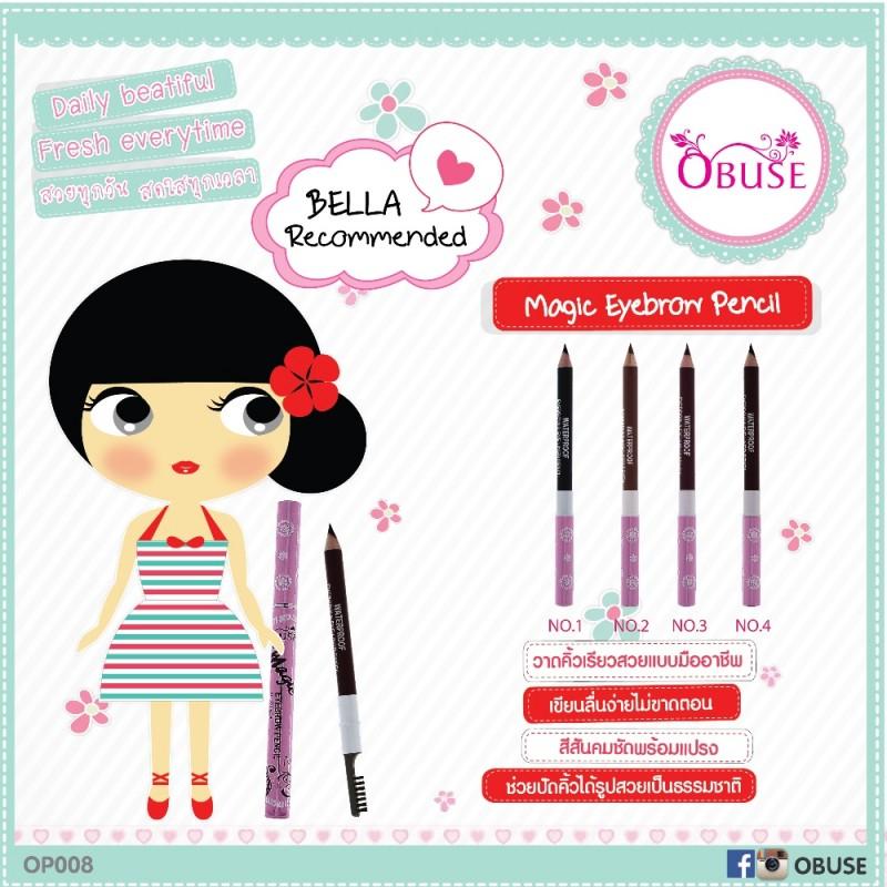 OP-008 Magic Eyebrow Pencil