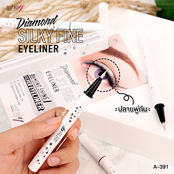Ashley Diamond Silky fine Eyeliner