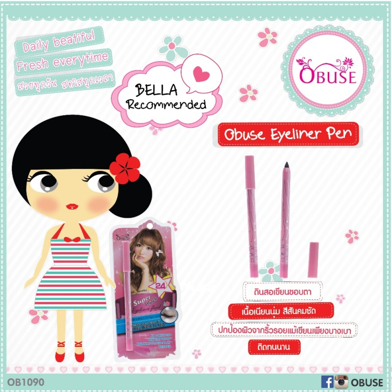 OB 1090 Obuse Eyeliner Pen