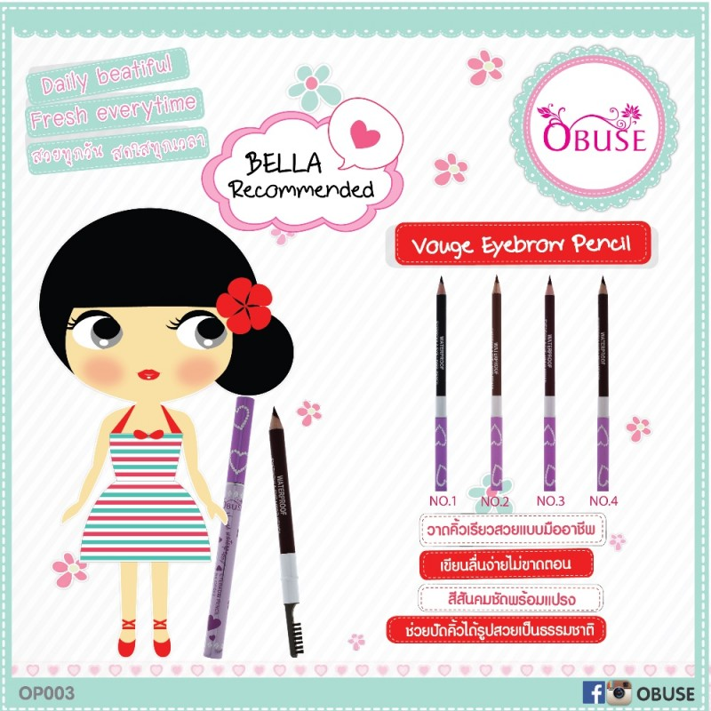 OP-003 Vouge Eyebrow Pencil