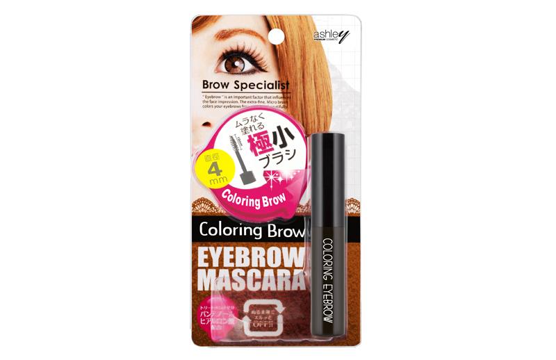 Colering Eyebrow