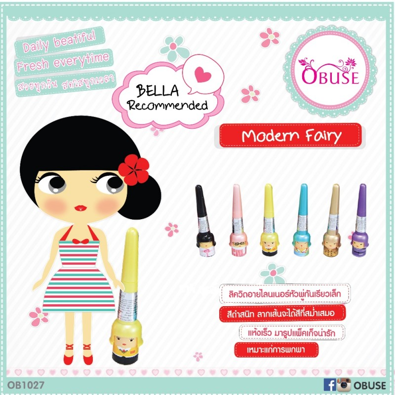 OB-1027 Modern Fairy