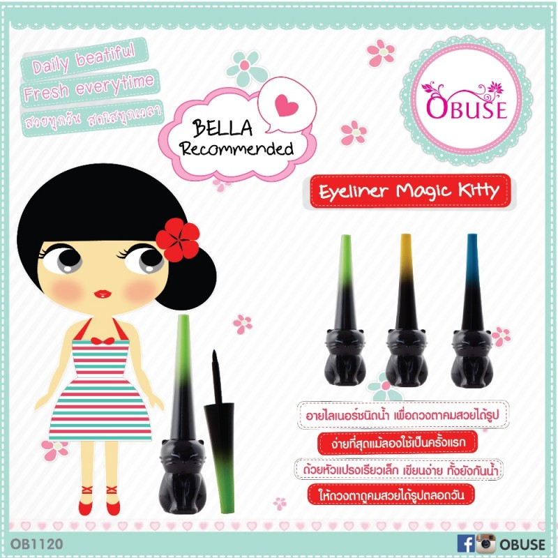 OB-1120 Eyeliner Magic kitty