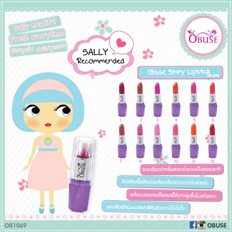 OB-1069 Shiny Lipstick