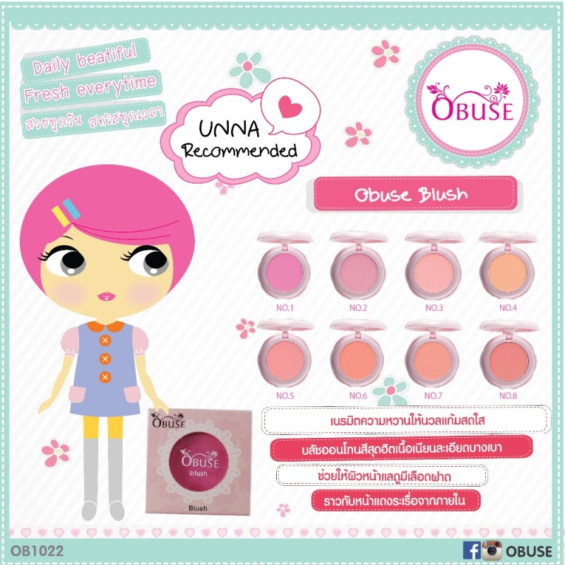 OB-1022 Fashion blusher