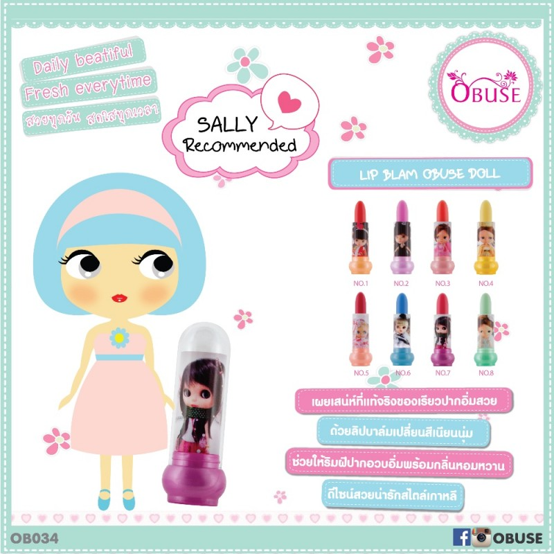 OB-034 LIP BLAM OBUSE DOLL