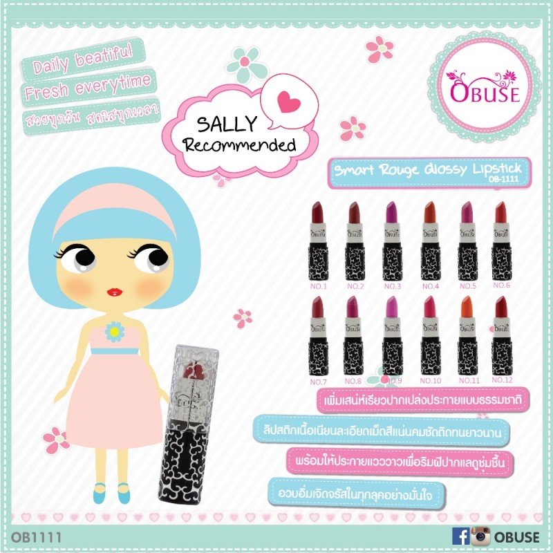 OB-1111 Smart Rouge Glossy Lipstick