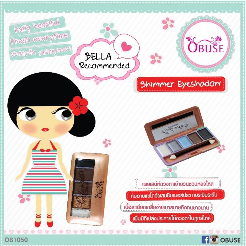OB-1050 Shimmer Eyeshadow