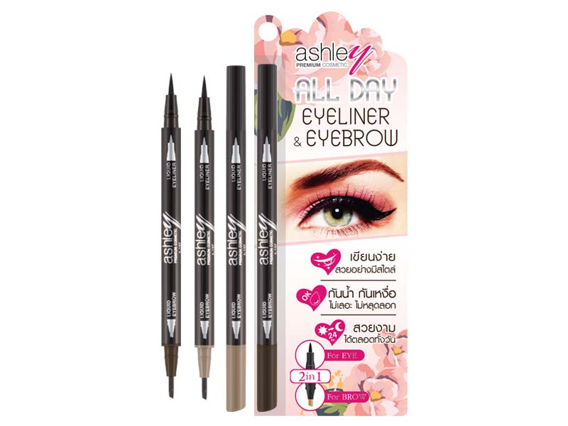 A-197 ALL DAY EYELINER & EYEBROW
