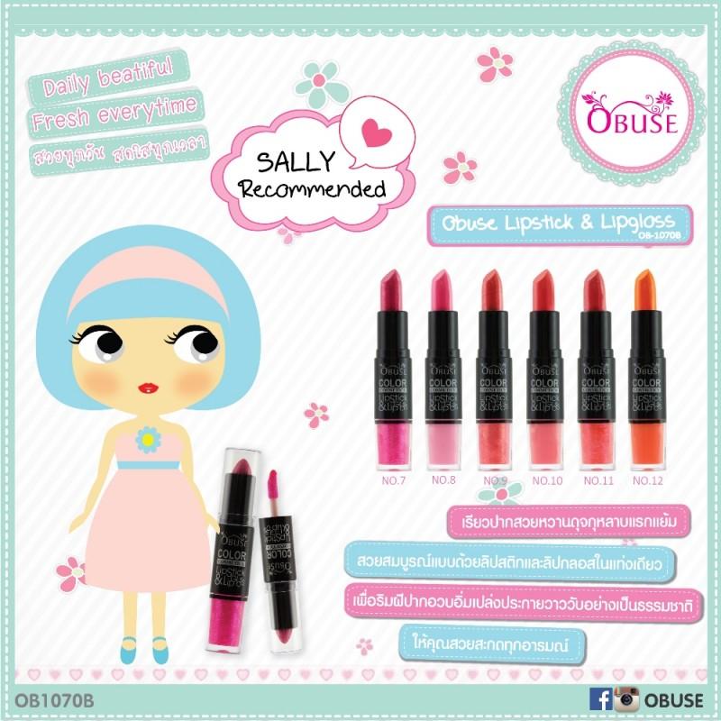 OB-1070B Lipstick & Lipgloss set B