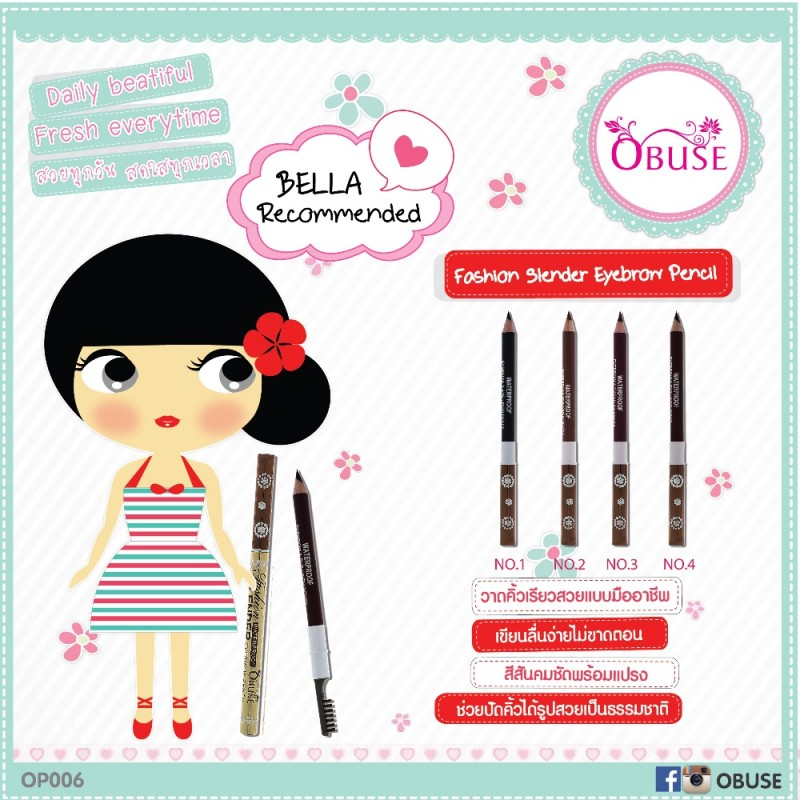 OP-006 Fashion Slender Eyebrow Pencil