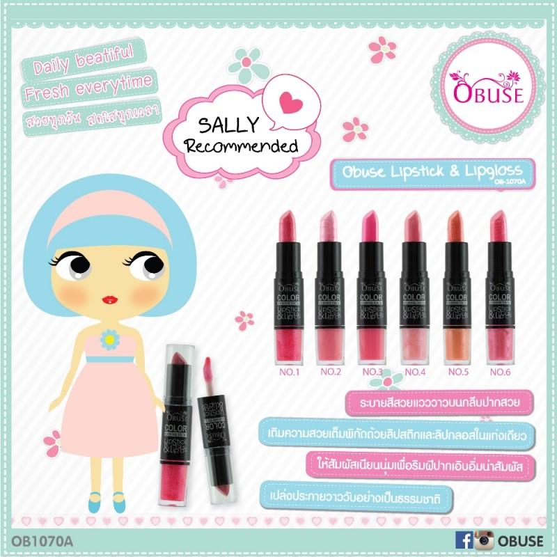 OB-1070A Lipstick & Lipgloss set A