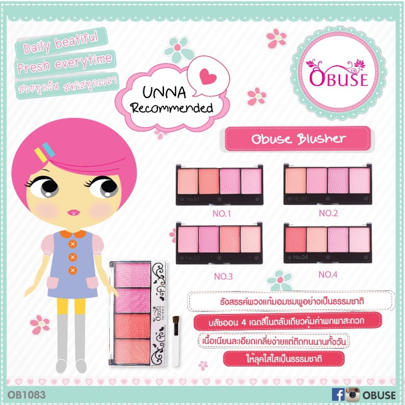 OB-1083 Four Colours blusher