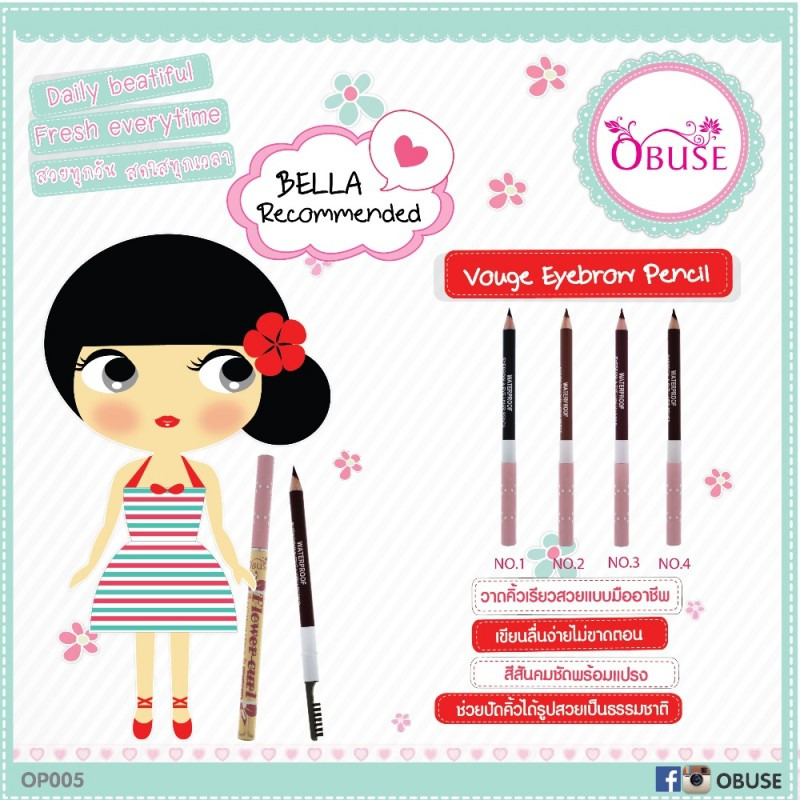 OP-005 Flower Curl Eyebrow Pencil