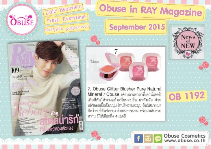 Obuse in Ray September 2015