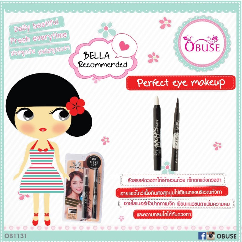 OB-1131 Perfect eye makeup