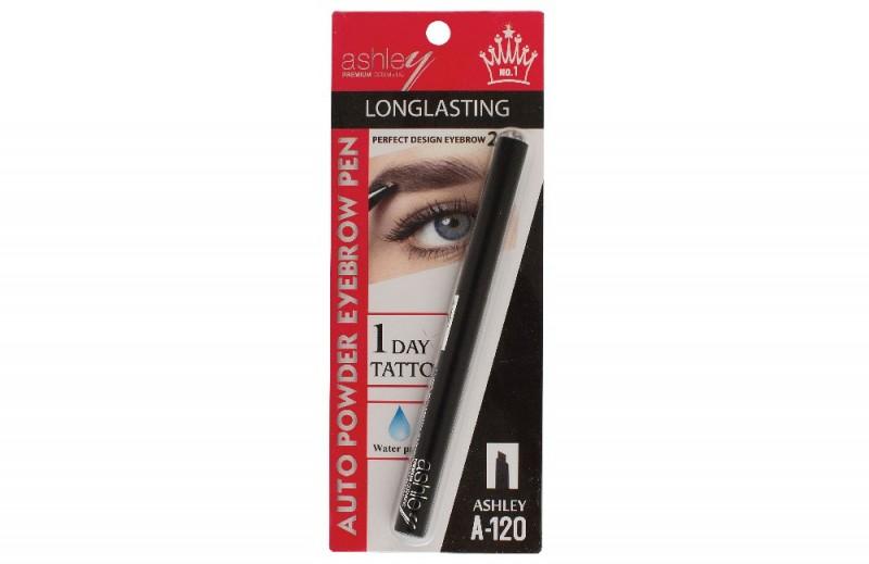 Auto Powder Eyebrow Pencil