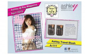 Ashley in Ray April  2015