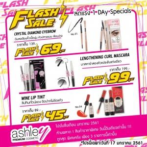 Flash Sale! ลดแรง 1 Day Specials โปรแรงงงงงง กระแทกใจขาช้อป ประจำวันพุธ ที่ 17 มกราคม 2561!!