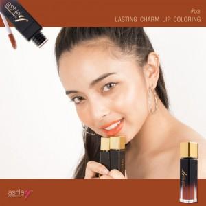 ลิปสติกเนื้อลิควิดที่ดีที่สุด Ashley Full Color Lip Gloss