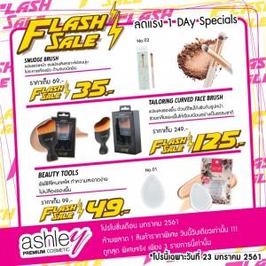 Flash Sale! ลดแรง 1 Day Specials โปรแรงงงงงง กระแทกใจขาช้อป ประจำวันอังคารที่ 23 มกราคม 2561!!