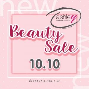 Beauty Sale 10.10