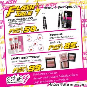 Flash Sale! ลดแรง 1 Day Specials โปรแรงงงงงง กระแทกใจขาช้อป ประจำวันพฤหัสบดีที่ 25 มกราคม 2561!!