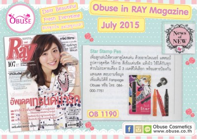Obuse in Ray July 2015