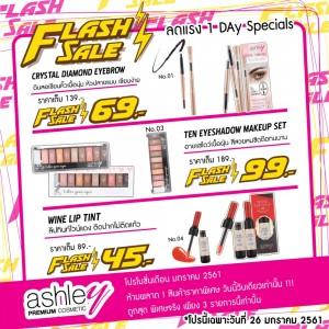 Flash Sale! ลดแรง 1 Day Specials โปรแรงงงงงง กระแทกใจขาช้อป ประจำวันศุกร์ที่ 26 มกราคม 2561!!