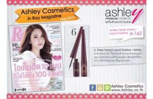 Ashley in Ray Aug 2015