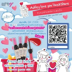 Ashley love you Like & Share ชวนแฟนเพจมาบอกรัก..