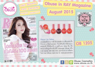 Obuse in Ray August 2015