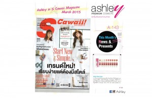 Ashley in S Cawaii March 2015