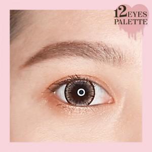 3 Step แต่งตา ' โทนสีแซลมอน '