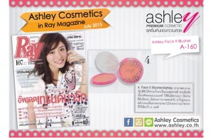 Ashley in Ray July 2015