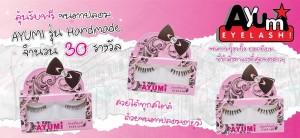 Ayumi Like&Share;