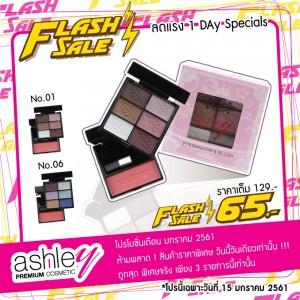 ++Flash Sale! ลดแรง 1 Day Specials++ โปรแรงงงงงง กระแทกใจขาช้อป