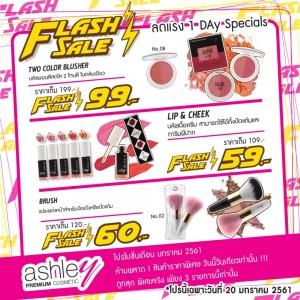 Flash Sale! ลดแรง 1 Day Specials โปรแรงงงงงง กระแทกใจขาช้อป ประจำวันเสาร์ที่ 20 มกราคม 2561!!