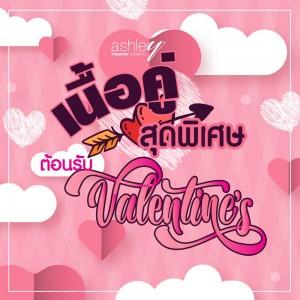Ashley Valentine's MEGA S.A.L.E