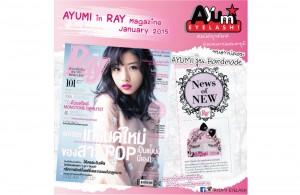 Ayumi in Ray Jan 2015